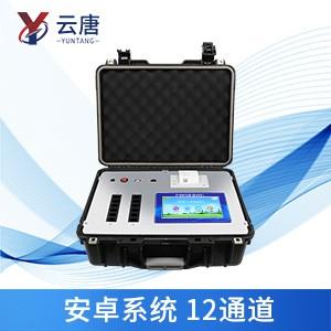 農產品農藥殘留檢測儀器