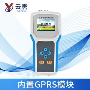 手持式智能農業氣象環境檢測儀